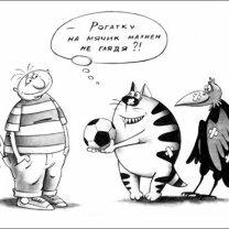 Карикатурные изыски фото приколы