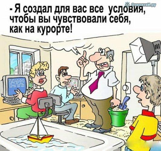 Жизнь в карикатурах 21