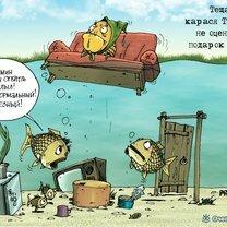 Карикатурная жизнь фото приколы