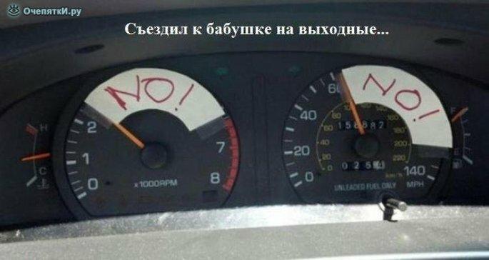 Автомобильные забавности 18