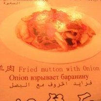Китайские блюда на русский лад