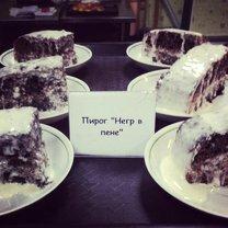 Пирог - Негр в пене? фото приколы