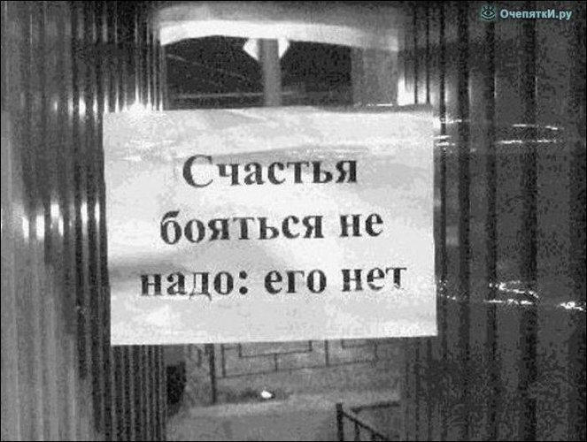 Философский юмор 13