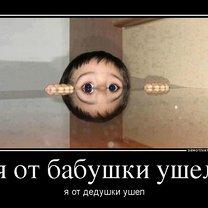 Фото приколы Демотиваторы из матрицы жизни (34 фото)