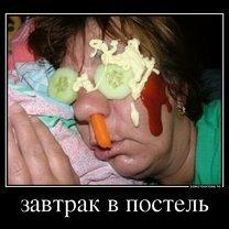 Фото приколы Почувствуй жизнь - демотиваторы (40 фото)