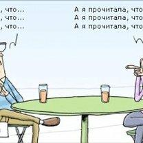 Забавные комиксы смешных фото приколов