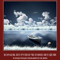 Фото приколы О филисофии жизни и времени (30 фото)