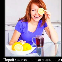 Фото приколы Демотиваторы на тему... (31 фото)