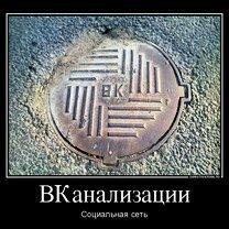 Фото приколы Нас не угонят! (52 фото)