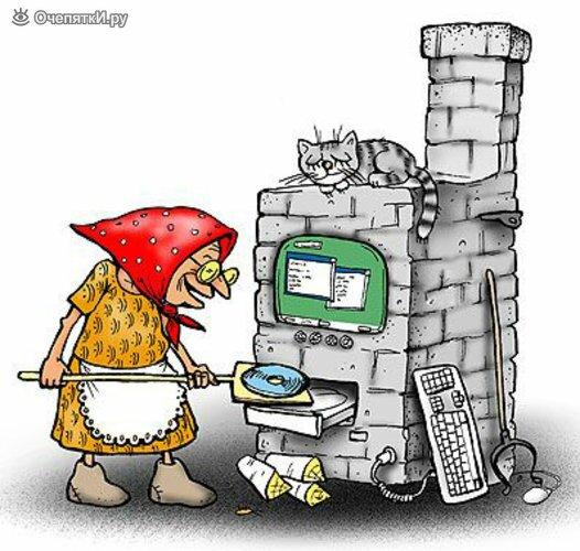 Компьютер - друг или враг? 3
