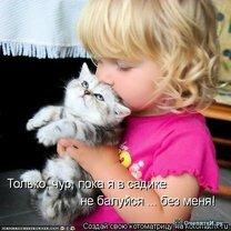Новая котоматрица смешных фото приколов