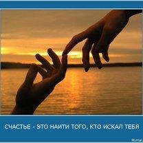 Создавай свой мир сам! фото приколы