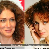 Очень похожие лица разных людей и образы фото приколы