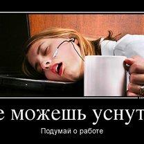 Фото приколы Чтобы детство не заканчивалось внезапно... (47 фото)