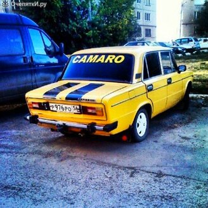 Российские фотоприколы смешных фото приколов
