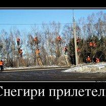 Фото приколы У каждого своя Олимпиада (35 фото)