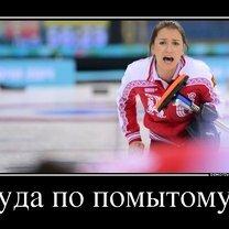 Олимпиада - это состояние души