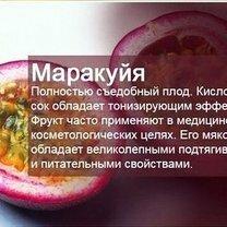 Чем полезны фрукты и ягоды?