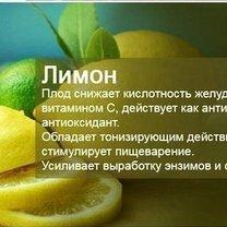 Фото приколы Чем полезны фрукты и ягоды? (17 фото)
