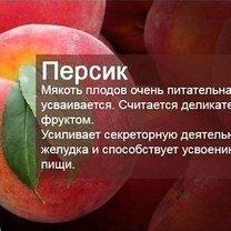 Чем полезны фрукты и ягоды? фото приколы