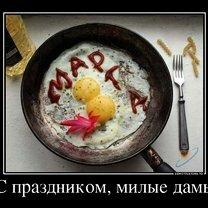 Демотиваторы на 9 марта смешных фото приколов