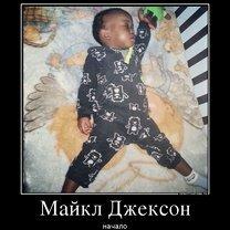 Фото приколы Демотиваторы на 9 марта (31 фото)