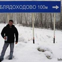 Русская деревня, как она есть фото приколы