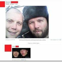 Приколы в комментариях фото приколы