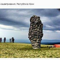 Захватывающие природные места России