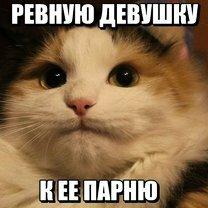 Смешные казусы в фотографиях смешных фото приколов