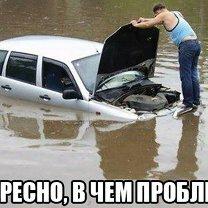 Автодорожные весёлости