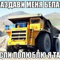Фото приколы Автодорожные весёлости (29 фото)