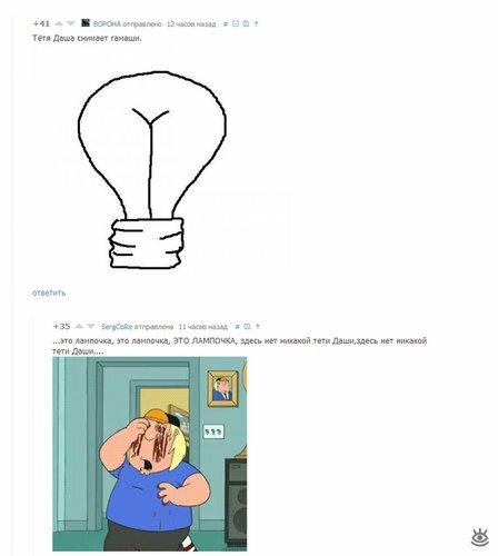 Смешные интернет-комментарии 6