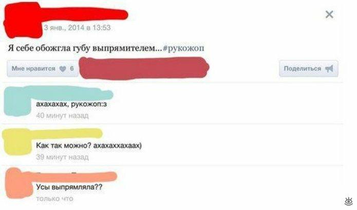 Смешные интернет-комментарии 12