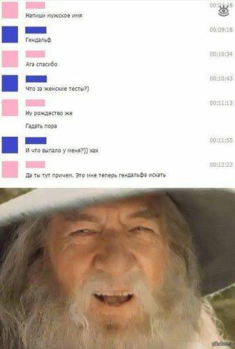 Смешные интернет-комментарии 15