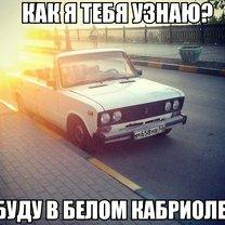 Фото приколы Позитив в автоприколах (35 фото)