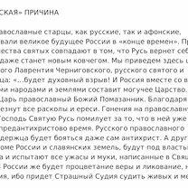 Фото приколы Почему стоит жить в России! (14 фото)