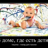 Фото приколы Эфемерные демотиваторы (42 фото)