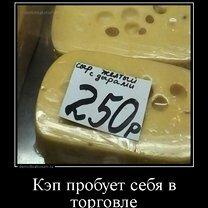 Фото приколы Острые и смешные демотиваторы (23 фото)