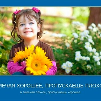 Фото приколы Думай хорошо! (33 фото)