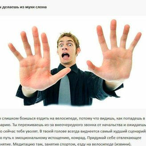 Фото приколы Боремся с утомлением (10 фото)