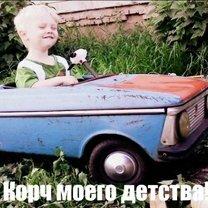 Фото приколы Весёлые автодорожные приколы (25 фото)