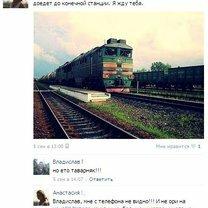 Отважное остроумие в комментариях фото приколы