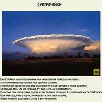 Фото приколы Топ редких феноменов природы (8 фото)
