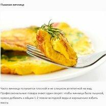 Фото приколы Советы по готовке пищи (15 фото)