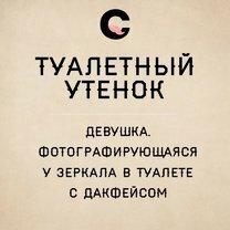 Новые русские словечки
