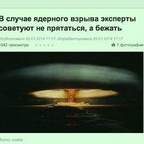 Безумные заголовки СМИ смешных фото приколов