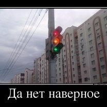 Фото приколы Демотиваторный позитив (32 фото)