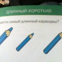 Глупости из учебников