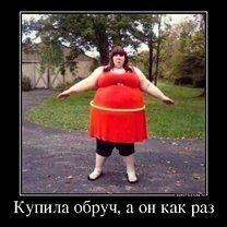 Фото приколы Здравствуй, осень! (45 фото)